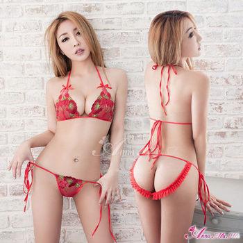 【Anna Mu】情趣內衣 刺繡火紅柔紗綁帶比基尼二件組