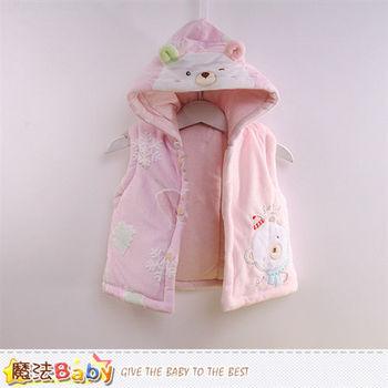 魔法Baby~專櫃正品細雪絨極暖厚鋪棉嬰兒連帽背心外套~k44515