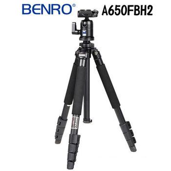 BENRO A650 百諾 專業三腳架 A650F+BH2 A650F BH2 雲台  (公司貨)