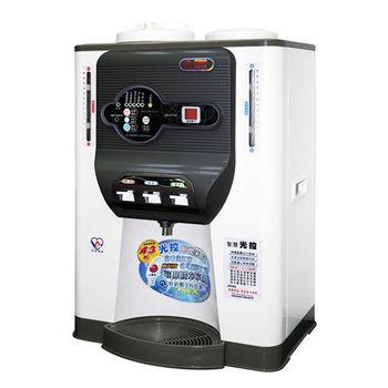 【晶工】光控科技冰溫熱開飲機 JD-6725
