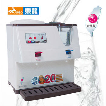 《東龍》蒸汽式溫熱開飲機TE-185AS