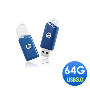HP x755w 64G USB3.0  -CC01388HP