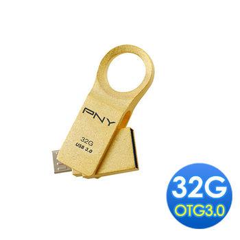PNY Duo-LINK OU6 32G OTG 3.0-C01412PNY