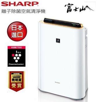 ★贈MINO 1881萬用電腦背包SP-1102★『SHARP』☆夏普 10-16坪 日本製 空氣清淨機 KC-JD70T