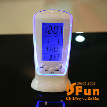 【iSFun】炫光LED*電子多功能鬧鐘