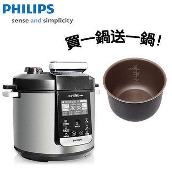 飛利浦PHILIPS 頂級智慧萬用鍋 HD2175
