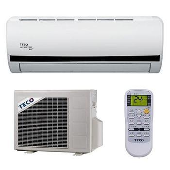 【TECO東元】2-4坪變頻冷暖分離式MA-BV22IH/MS-BV22IH