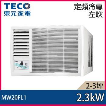 【TECO東元】3-5坪定頻左吹窗型MW20FL1