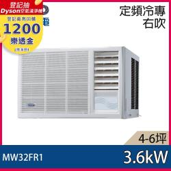 TECO東元5-7坪定頻右吹窗型MW32FR1
