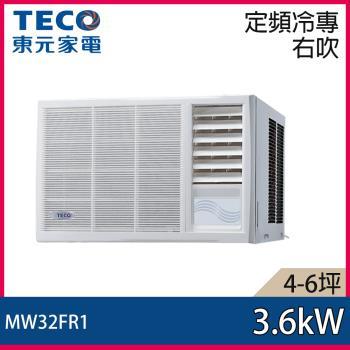 買就送【TECO東元】5-7坪定頻右吹窗型MW32FR1