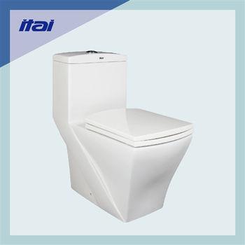 【ITAI】省水標章單體馬桶 (ET-1018)