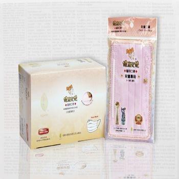 健康天使 醫用口罩-兒童專用 5入×10包 -50包/盒
