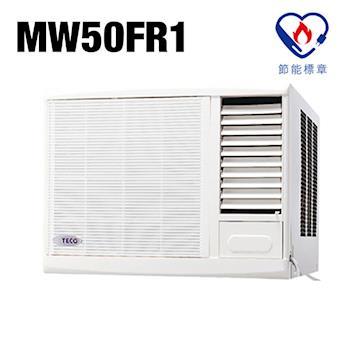 【TECO東元】9-11坪定頻右吹窗型MW50FR1