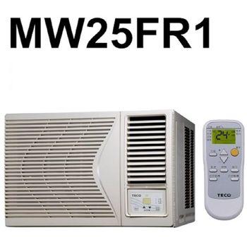 買就送【TECO東元】4-6坪定頻右吹窗型MW25FR1