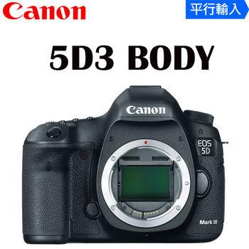 [送電池]【Canon】EOS 5D Mark III 單機身(中文平輸)