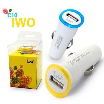 IWO台灣艾沃-拇指USB車充