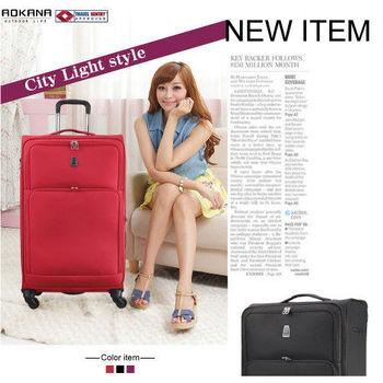【AOKANA奧卡納】29吋商務旅行箱 行李箱(任選一枚99-045A)