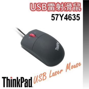 Lenovo 聯想 ThinkPad USB雷射滑鼠 57Y4635 USB Laser Mouse 小黑鼠 原廠配件