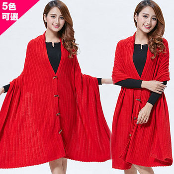 Seoul Show 100%Cashmere羊絨多用途針織圍巾披肩斗篷 5色