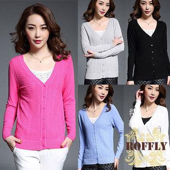 【ROFFLY蘿芙莉】預購-BQ8670-寬鬆純色百搭V領長袖薄款針織開衫外套