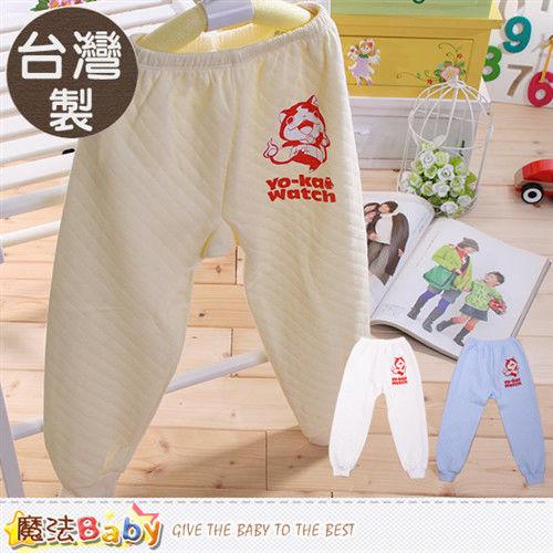 魔法Baby~兒童保暖居家長褲 台灣製妖怪手錶正版厚三層空氣棉睡褲~k44485