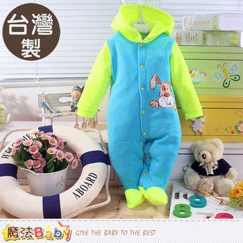 魔法Baby~包腳連身衣 台灣製嬰兒保暖刷毛連帽包屁衣~k44232