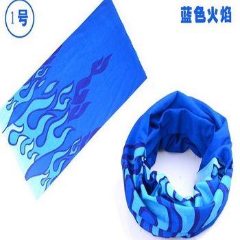 山地自行車防曬頭巾(藍色火焰)