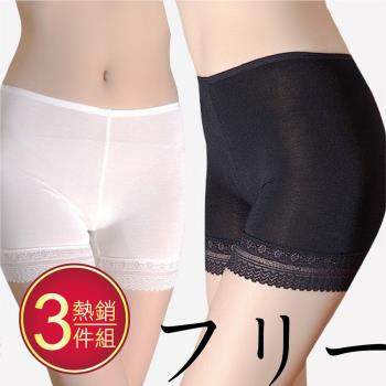 【A+CourBe】冰絲無痕防走光蕾絲花邊三分褲(熱銷三件組)