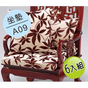 DH 【夢幻天堂】A09緹花絨布坐墊-六入組