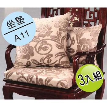 DH 【夢幻天堂】A11緹花絨布坐墊-三入組