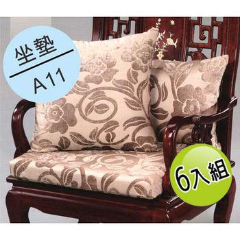 DH 【夢幻天堂】A11緹花絨布坐墊-六入組