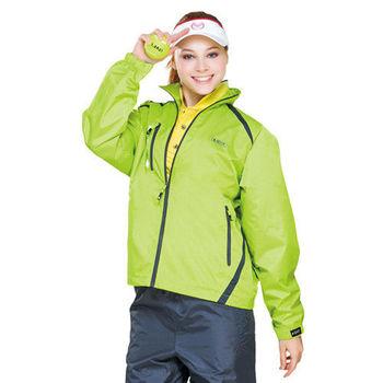 【SPAR】防潑水女版外套(SP6561A)螢光綠色