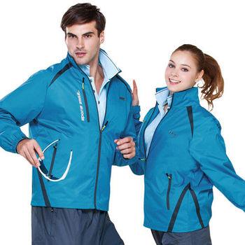 【SPAR】男女防潑水中性款外套(SP6562A)水藍色