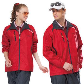 【SPAR】男女防潑水中性款外套(SP5534A)紅色