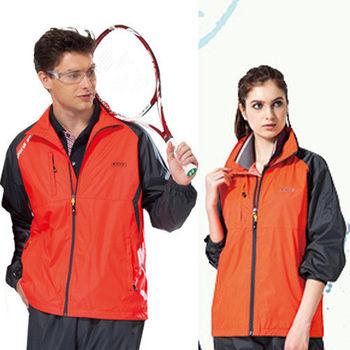 【SPAR】男女防潑水中性款外套(SP5533A)螢光橘色