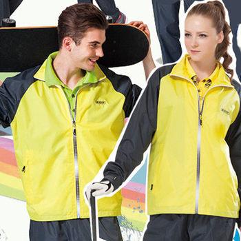 【SPAR】男女防潑水中性款外套(SP5531A)黃色