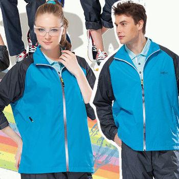【SPAR】男女防潑水中性款外套(SP5532A)水藍色