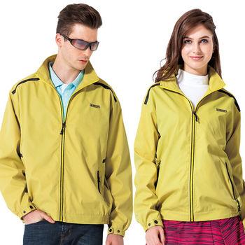 【SPAR】男女防潑水中性款外套(SP7573A)黃色