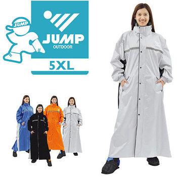 【JUMP】飄美『側開』連身休閒風雨衣(5XL_4色_JP-0802)