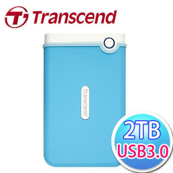 Transcend 創見 2TB StoreJet 25M3B 2.5吋防震行動硬碟-水藍