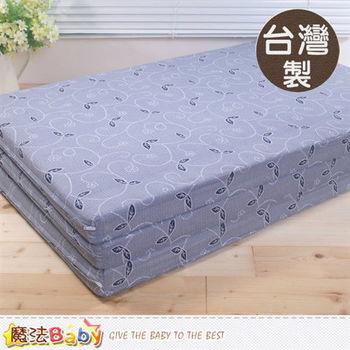 魔法Baby~台灣製單人3x6尺雙面布透氣床墊~u2311