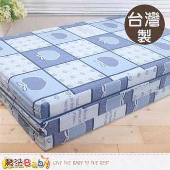 魔法Baby~台灣製單人3x6尺雙面布透氣床墊~u2312