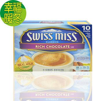 【洋菓食鋪】Swiss miss巧克力粉香醇口味-1盒入(280g/盒)