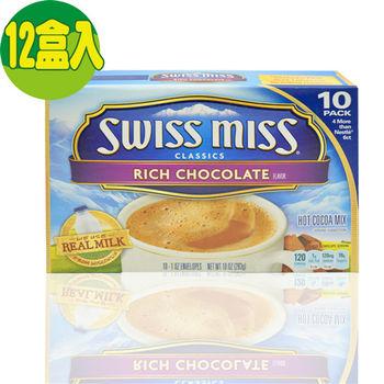 【洋菓食鋪】Swiss miss巧克力粉香醇口味-12盒入(280g/盒)