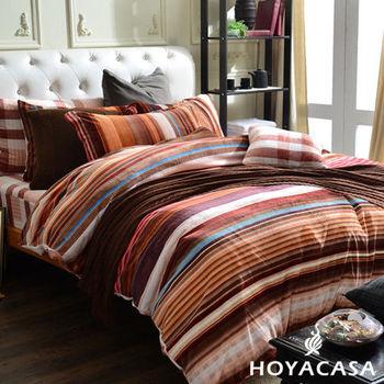 【HOYACASA薩爾瓦多】薇芙絨雙人四件式被套冬包組