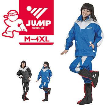【JUMP】俏麗輕柔套裝休閒風雨衣(黑銀_M~4XL)