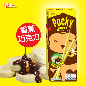 【glico】pocky香蕉巧克力棒25gx25盒組