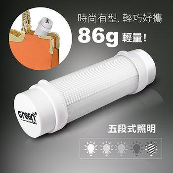 GREENON【迷你金光棒手電筒 】充電手握式、可擕式帳篷燈、LED迷你型、多功能充電式