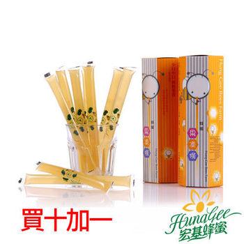 【宏基蜂蜜】蜂蜜果凍條 10+1盒