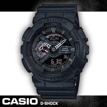 【CASIO 卡西歐 G-SHOCK 系列】大鏡面5.1cm_耐衝擊構造休閒錶(GA-110MB)